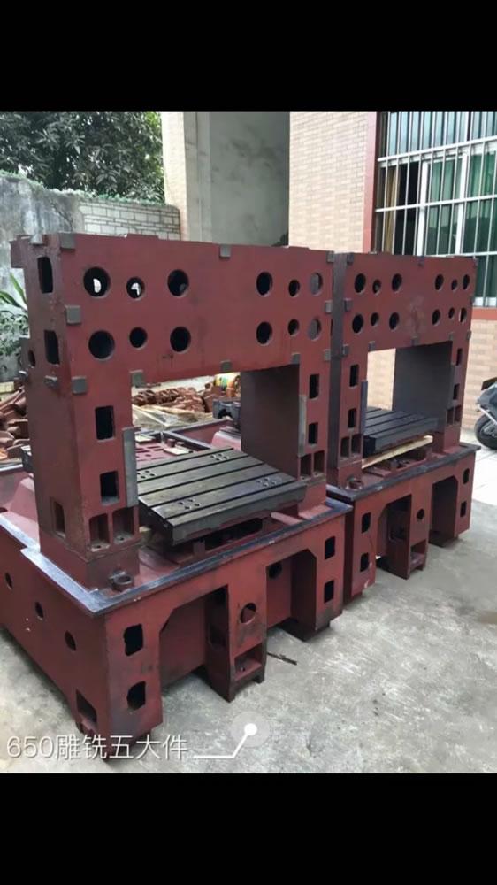 650雕铣机底座、横梁、工作台